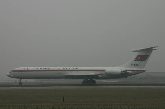 Air Koryo  Ilyu62  p881  20-03-07