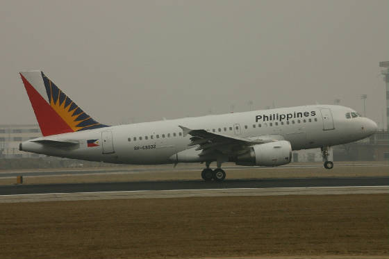 Philippines  A319  rpc8602  22-03-07