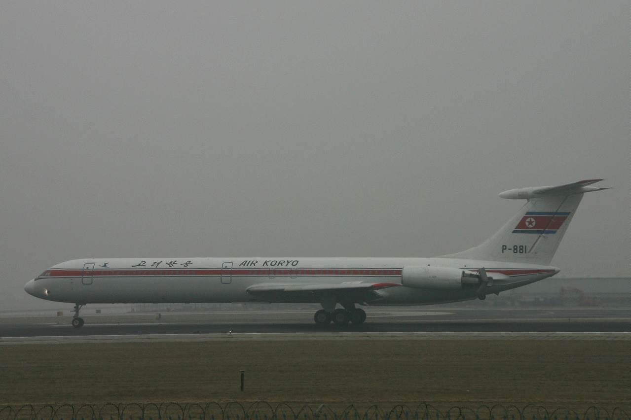 Air Koryo Ilyu 62  P 881  20-03-07
