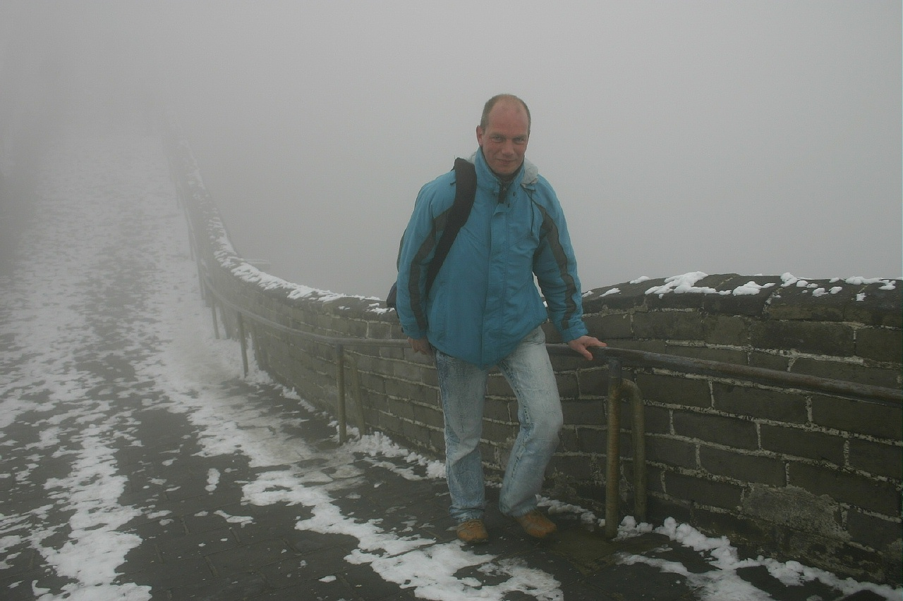 That's me on the Great Wall !